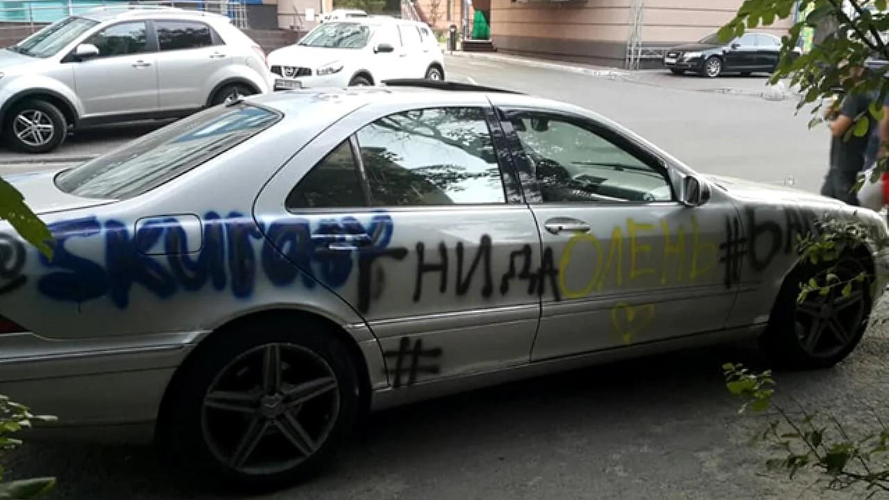 Вот так борются с нарушителями правил парковки на Украине