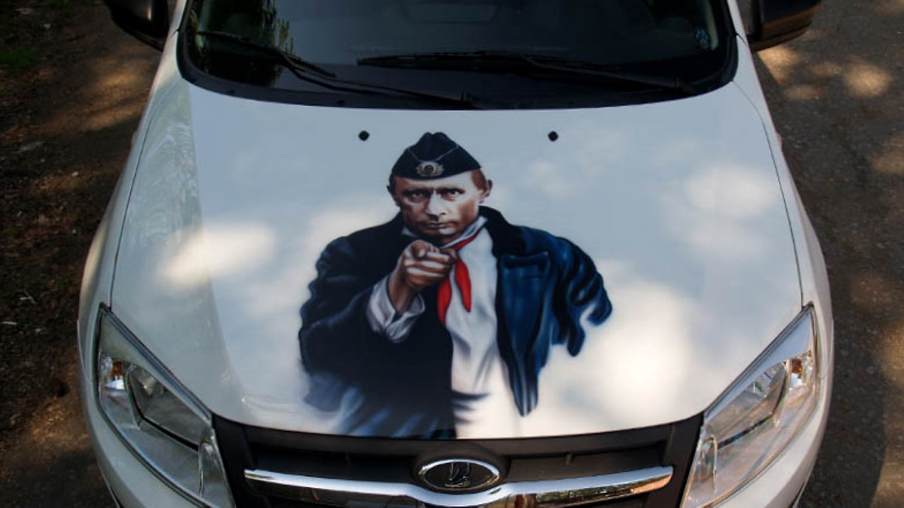 Владимир Путин. Рисунок на автомобиле