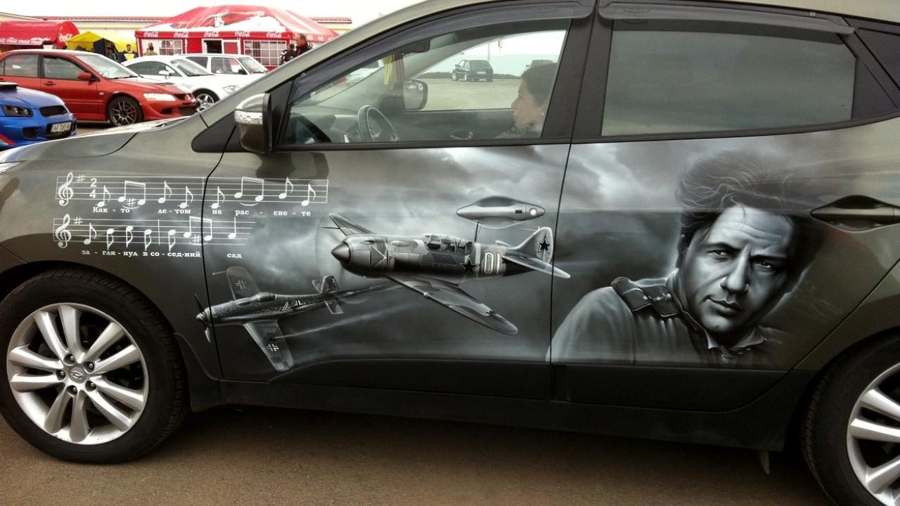 Леонид Быков. Рисунок на автомобиле