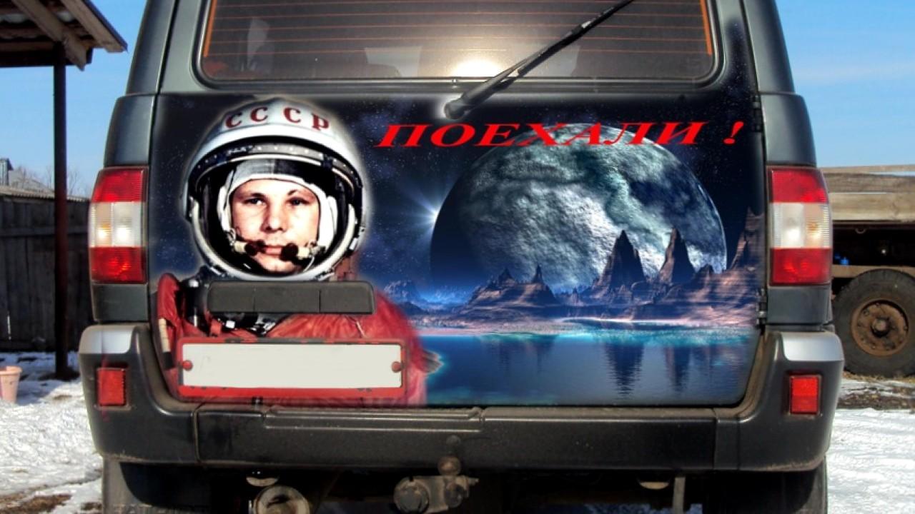 Юрий Гагарин. Рисунок на автомобиле
