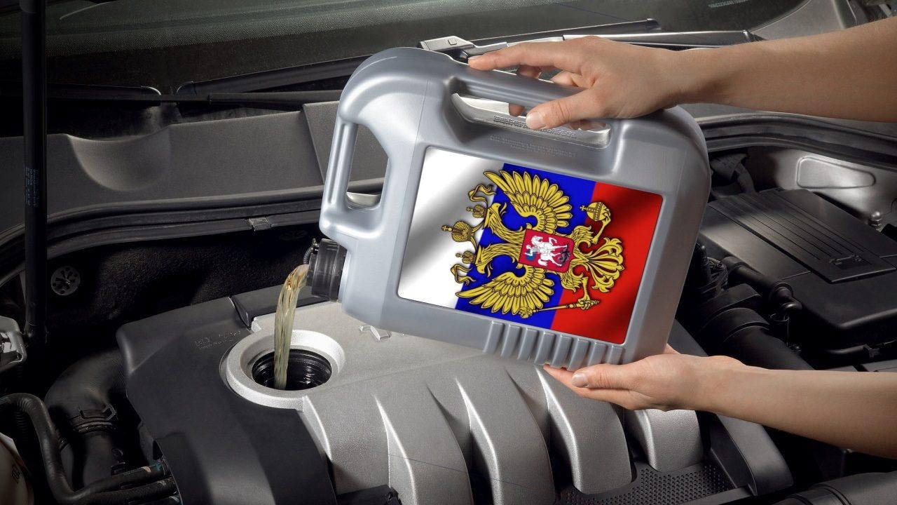 Российское моторное масло