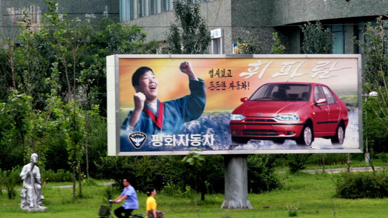Реклама автомобиля в Северной Корее