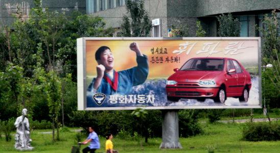 Какие автомобили производят в Северной Корее