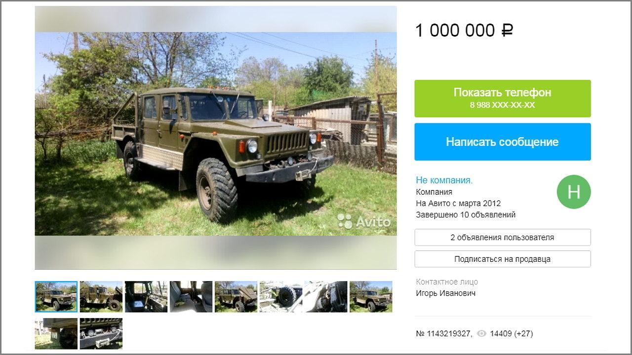 Россиянин сделал Hummer из ГАЗ-66