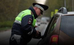 Водители, вызывающие подозрение у инспекторов ДПС