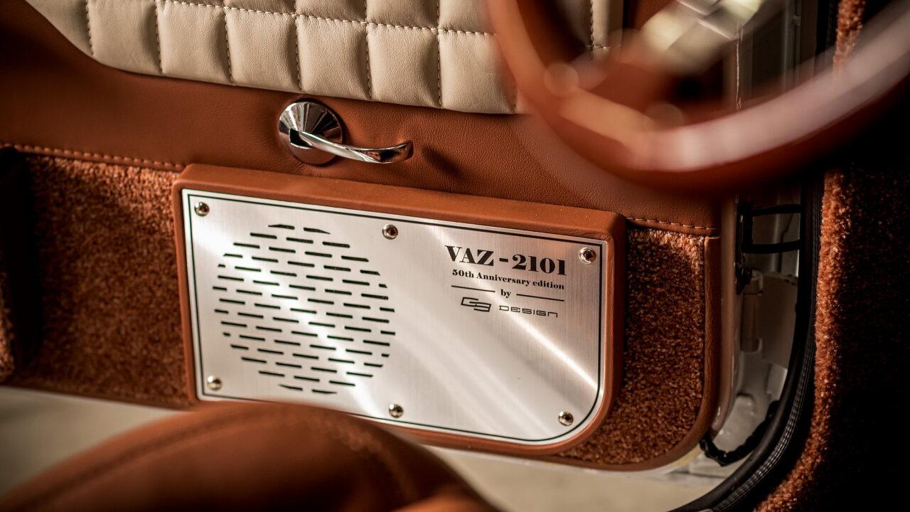 Тюнинг ВАЗ-2101 «Жигули»