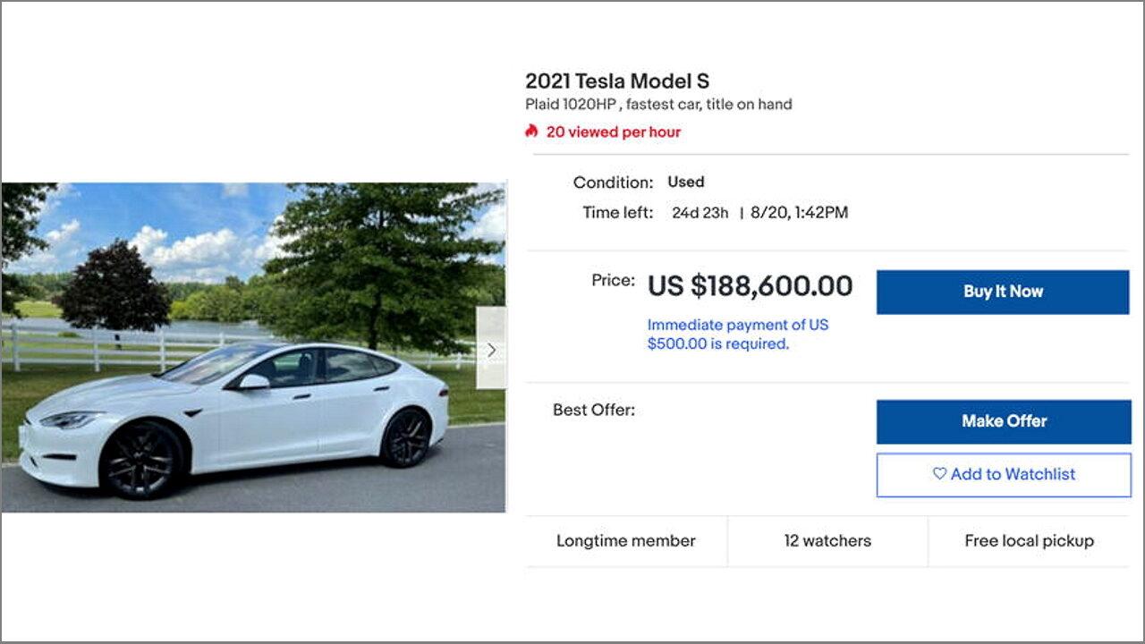 Владельцы Tesla Model S Plaid перепродают их ради извлечения прибыли