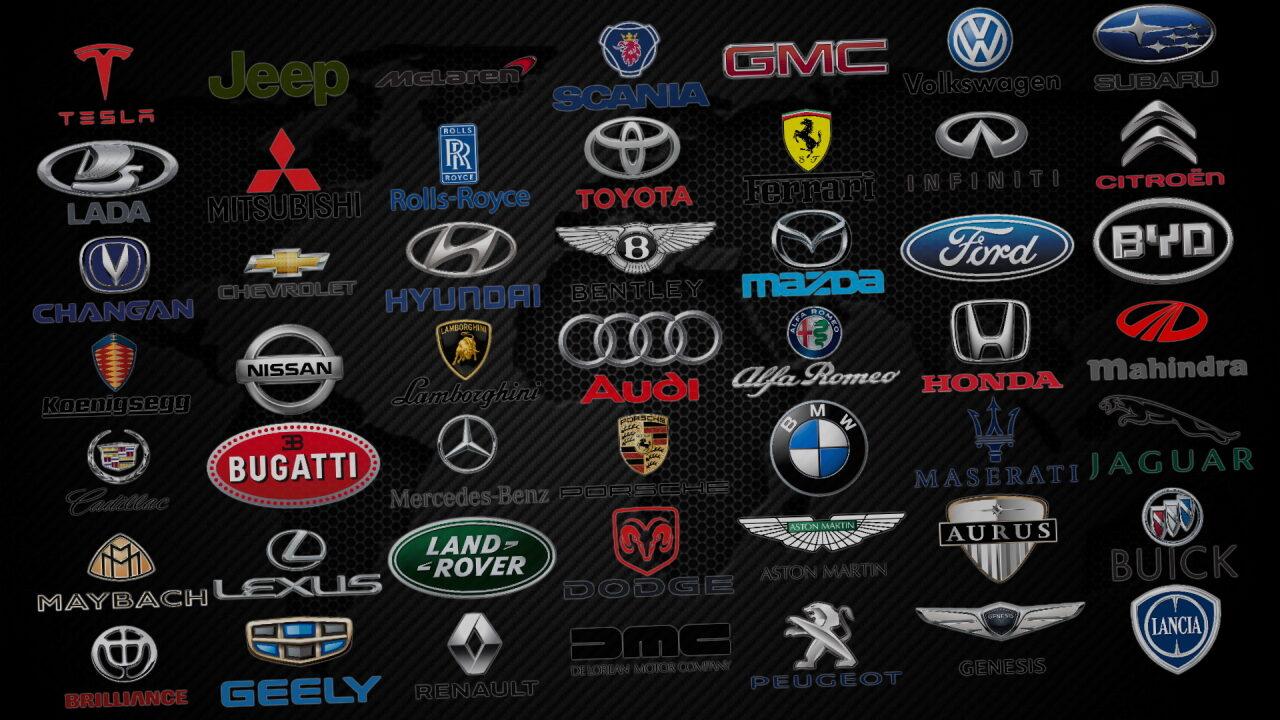 Логотипы автомобилей и автопроизводителей