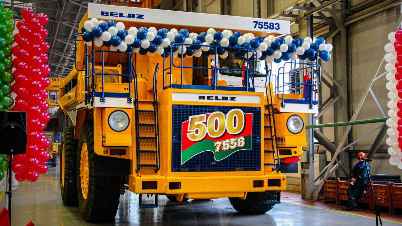 С конвейера БелАЗ сошёл юбилейный 500-й самосвал БелАЗ 7558