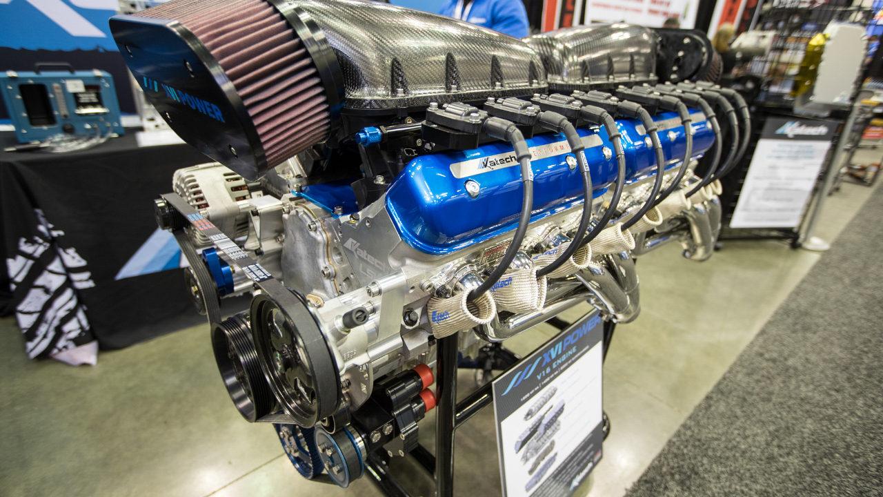 Лодочный двигатель